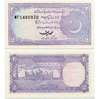 Пакистан. 2 рупии (образца 1985-99 года, P37, подпись 13, UNC)