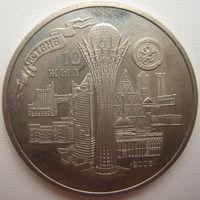 Казахстан 50 тенге 2008 г. 10 лет Астане как столице Казахстана (m)