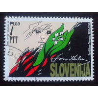 Словения 1993 иллюстрация к произведению писателя