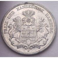 РАСПРОДАЖА!!! - ГЕРМАНИЯ ГАМБУРГ 200000 марок 1923 год