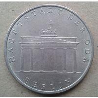 5 марок  ГДР 1971