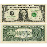 США. 1 доллар (образца 2003 года, G, Иллинойс, P515a)