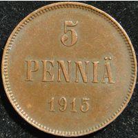3225:  5 пенни 1915