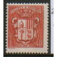 АФ. Ми. 59. 1937. стандарт6 40с. ЧиСт.а