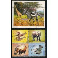 Танзания 1998г. африканские животные, 4м. 1 блок