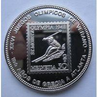 Экваториальная Гвинея, 1000 франков, 1997, пруф