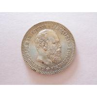 25 копеек Александра III, 1894 г. (АГ)! Росс. Империя. Серебро. Оригинал! В состоянии. Качество!