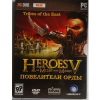 Диск Heroes of Might and Magic V Tribes of the East, PC DVD Nival ; 2 руб
