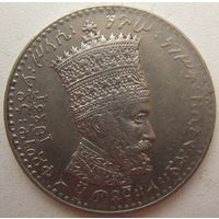 Эфиопия 50 матон 1931 г.