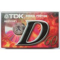 Аудиокассета TDK D 60 ,новая/запечатанная.