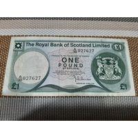 Шотландия 1 фунт 1972