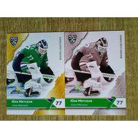 Юха Метсола - 2 карточки 11 сезона КХЛ одним лотом.