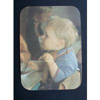 Календарь Госстрах страхование детей 1989 год