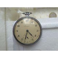 Часы Молния .
