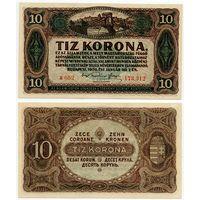 Венгрия. 10 крон (образца 1920 года, P60, номер с точкой, aUNC)
