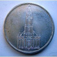 Германия. 5 марок 1935 год.(А)