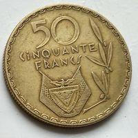Руанда 50 франков, 1977  2-7-14