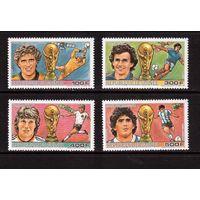 Гвинея-1986 (Мих.1134-1137) **  , Спорт, ЧМ-1986 по футболу