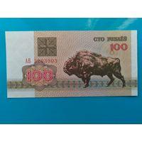 100 рублей 1992 год. Беларусь. Серия АВ. UNC. Редкая