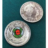 Новая Зеландия 50 центов 2018 день перемирия UNC