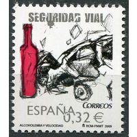 Испания 2009 Безопасность дорожного движения Пьянство за рулем Серия 1 м. МNН Автомобиль