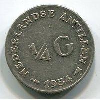 НИДЕРЛАНДСКИЕ АНТИЛЫ - 1/4 ГУЛЬДЕНА 1954