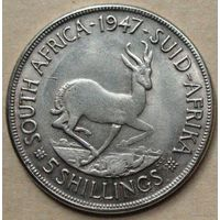 Южная Африка (ЮАР), 5 шиллингов 1947 г.
