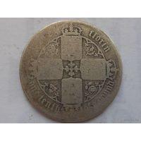 10. Британия готический флорин 1871 год, серебро*