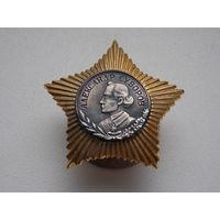 Орден Александра Суворова 2 степени