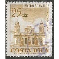 Коста-Рика. Кафедральный собор в Алахуэла. 1967г. Mi#723.