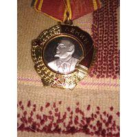 Орден Ленина копия китай