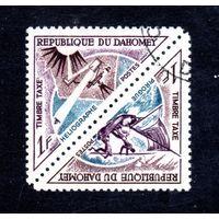 Дагомея.Mi:DY P37-З8. Почтовая пирога. Гелиограф.1967.