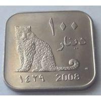 Султанат Дарфур 100 динар 2008 года.UNC