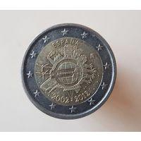 2 евро 2012 Испания 10 лет наличному обращению евро