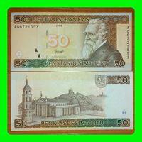 Литва P61  50 Литов 1998 UNC.серия AG 6721553 Пресс.