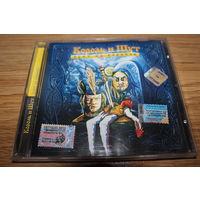 Король и Шут - Бунт На Корабле - CD