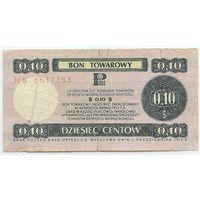 Польша, Товарные боны 0,10 доллара 1979 год.