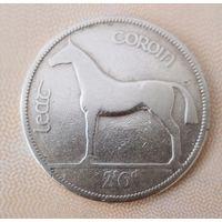 Ирландия 1/2 кроны 1928 г. серебро