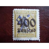 """DR Рейх. Штемпель """"Aachen-ASR"""" (для ценителей)) MNH"""
