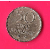 17-15 Швеция, 50 эре 1973 г.