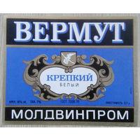 Этикетка. вино СССР-МССР. 0059