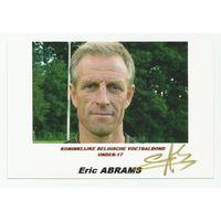 Eric Abrams(Бельгия U-17). Живой автограф на фотографии.