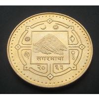 Непал 2 рупии.