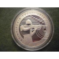 Биатлон-2001г-20 руб