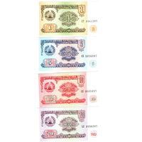 Таджикистан 1, 5, 10, 20 рублей  1994 год   UNC (цена за 4 банкноты)