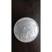 Германия 5 марок  1936 J (  редкий монетный двор )