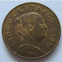 Мексика 5 сентаво 1972