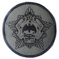 Шеврон ГРУ ГШ Республики Беларусь