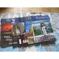 Журналы Планета