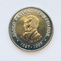 Эквадор 100 сукре 1997 (70 лет Центральному банку Эквадора) UNC
